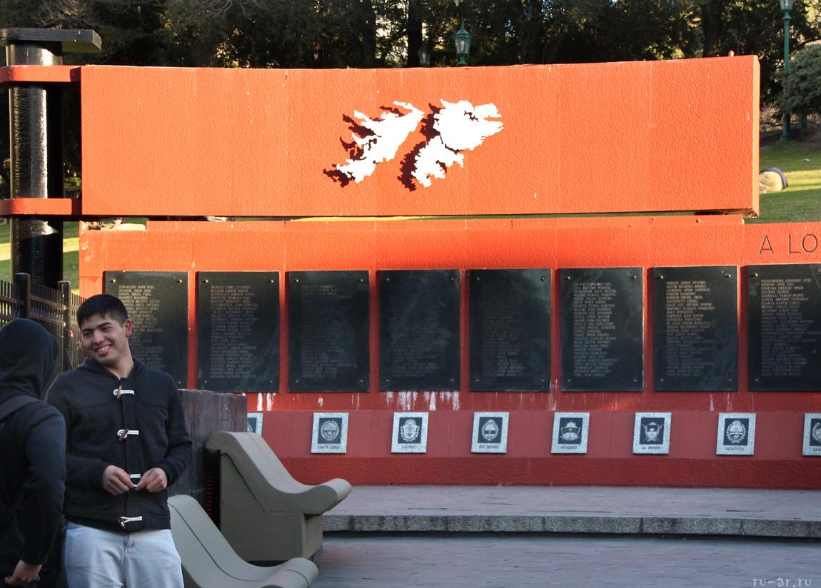 http://ru-ar.ru/2012-06-25-(116).jpg