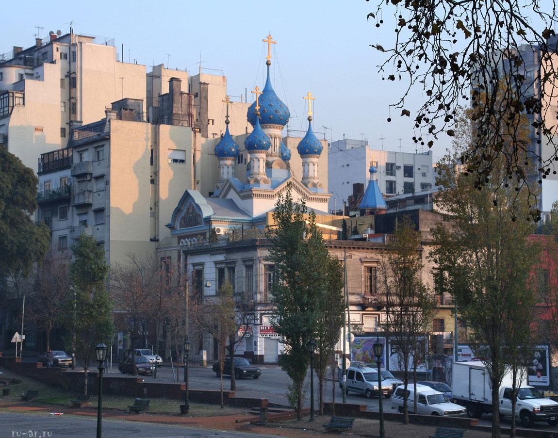 Русское в Аргентине