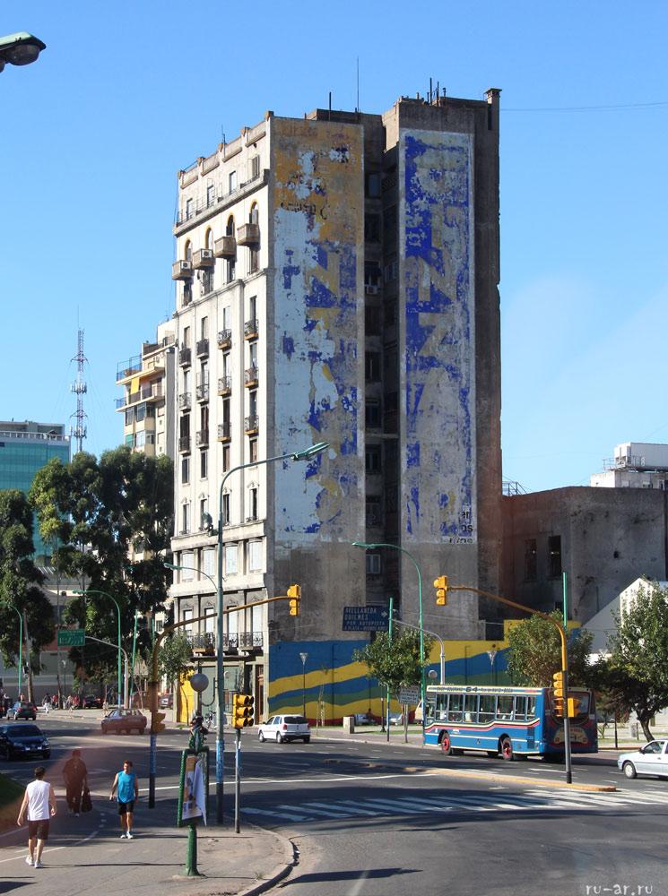 Proyecto San Telmo