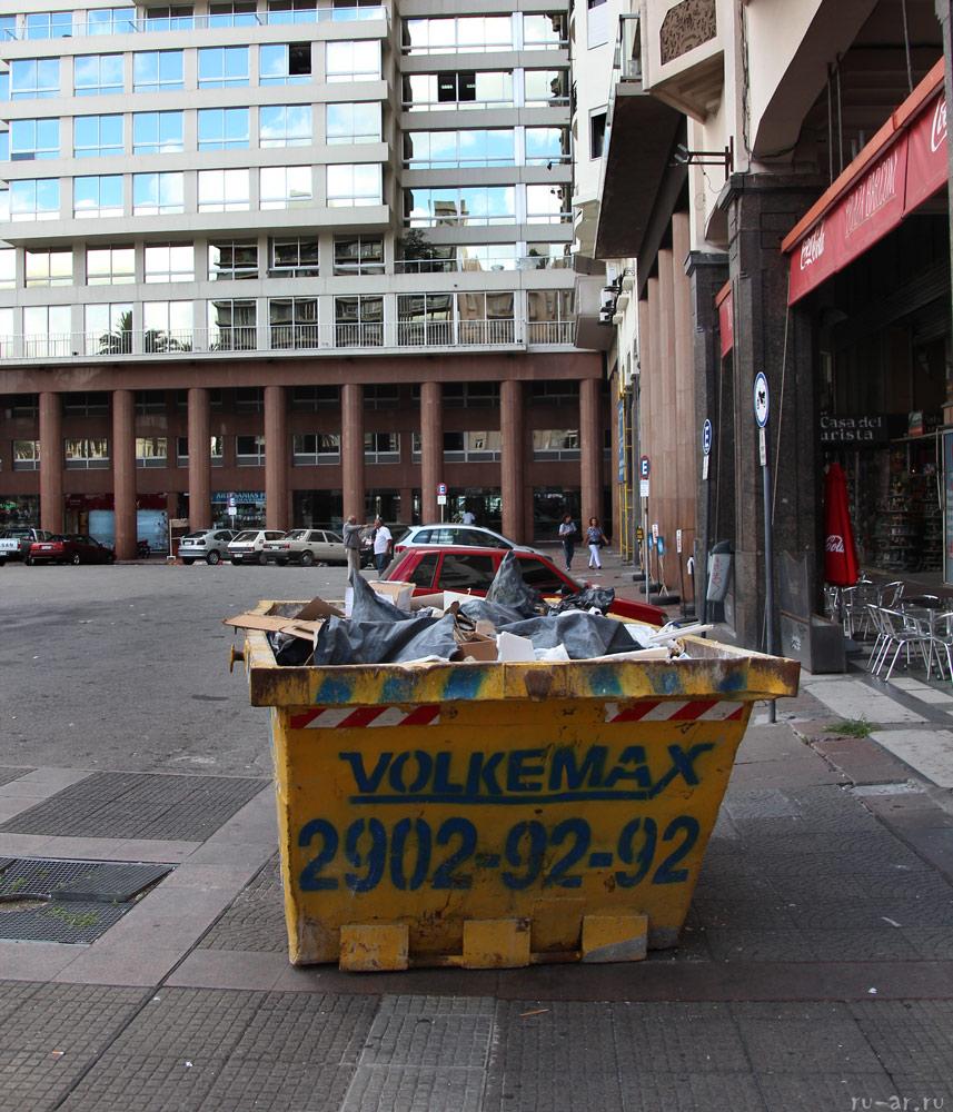 http://ru-ar.ru/uruguay-138.jpg