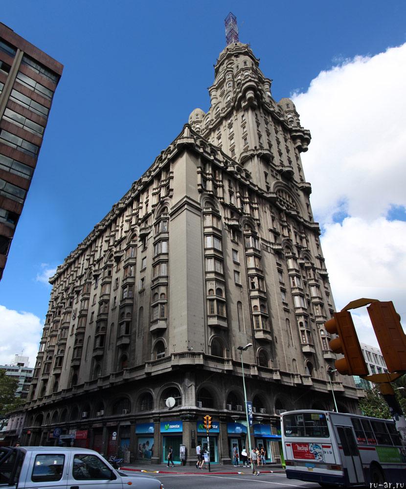 http://ru-ar.ru/uruguay-140.jpg