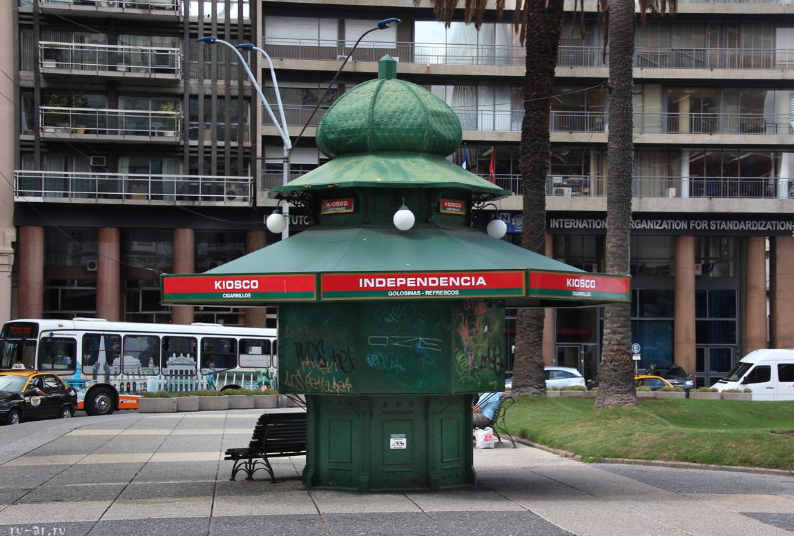 http://ru-ar.ru/uruguay-143.jpg