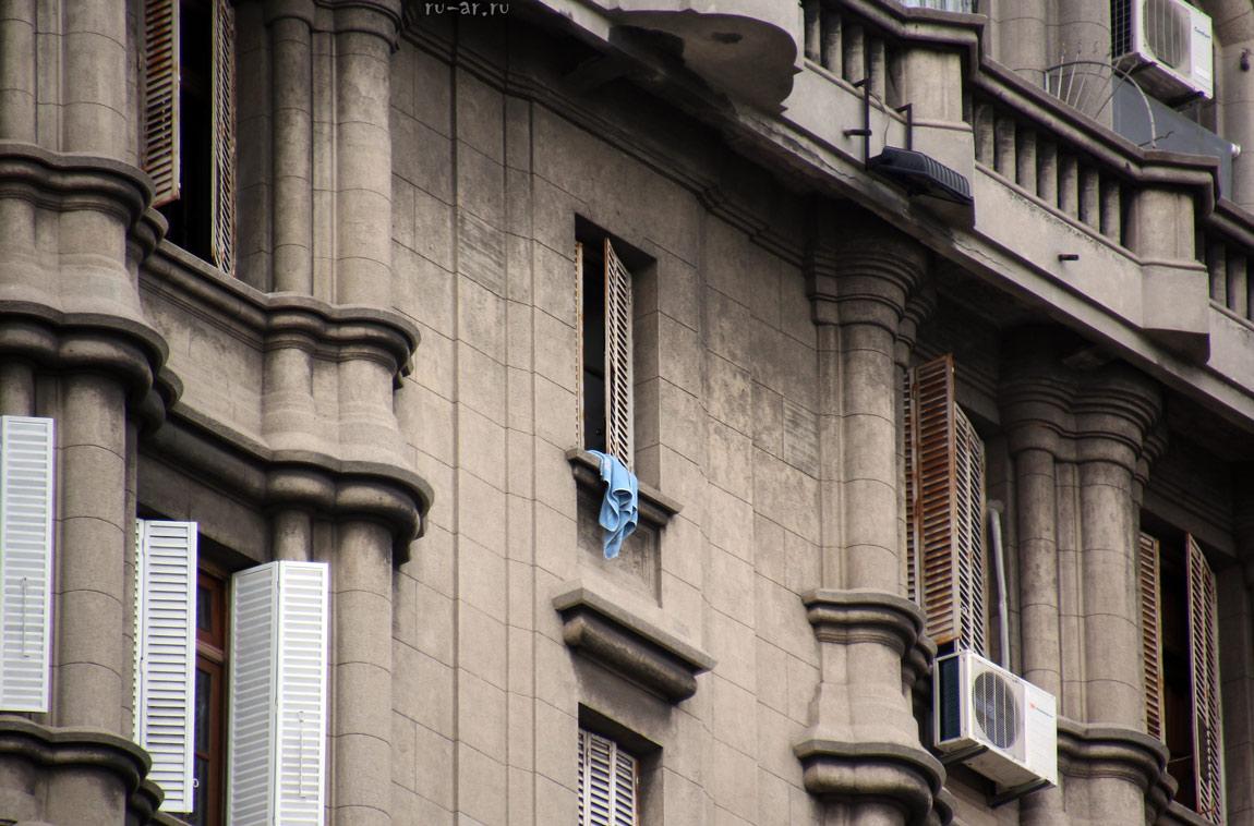 http://ru-ar.ru/uruguay-150.jpg