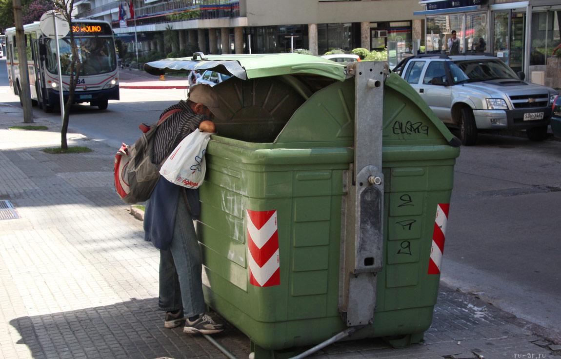 http://ru-ar.ru/uruguay-177.jpg